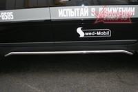 Защита штатных порогов d42 для Volvo XC90 (2007 -) СОЮЗ-96 VOXC.86.0542