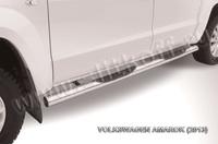 Пороги d76 с проступями для Volkswagen Amarok (2010 -) Слиткофф VWAM13-008