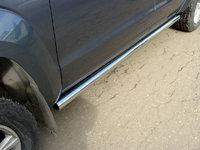 "Пороги ""труба"" 76,1 мм на Volkswagen Amarok (2010 -) ТСС VWAMAR10-03"
