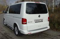 Защита задняя (центральная) 75х42 мм для Volkswagen Multivan (2013 -) ТСС VWMULT13-12