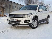 Защита передняя нижняя 42,4 мм на Volkswagen Tiguan (2011 -) ТСС VWTIG11-01