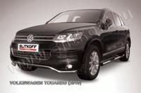 """Защита переднего бампера d57 """"волна"""" для Volkswagen Touareg (2010 -) Слиткофф VWTR-001"""